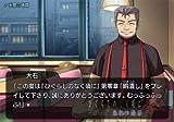 Higurashi no Naku Koro ni Matsuri: Kakera Asobi [Japan Import]