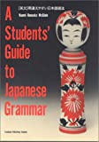 Student's Guide to Japanese Grammar