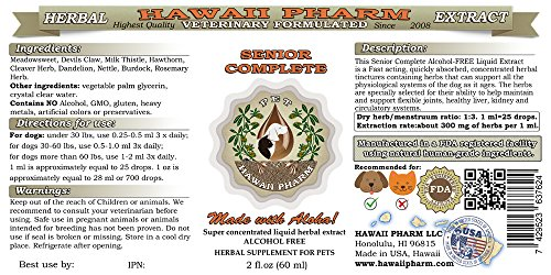 Senior Complete, VETERINARY Natural Alcohol-FREE Liquid Extract, Pet Herbal Supplement 2 oz by HawaiiPharm (Image #1)