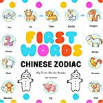 First Words (Chinese Zodiac): Simple and Fun! Cute and Colorful! | Jill White