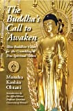 img - for The Buddha's Call to Awaken book / textbook / text book