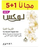 Lux Bar Creamy Perfection Value Pack 170G
