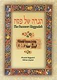 Palphot Phonetic Haggadah, Palphot Staff, 9652294705
