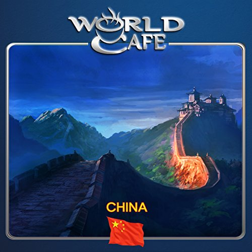 Cafe China - World Cafe (China)