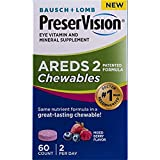 PreserVision AREDS 2 Eye Vitamin Chewables, Berry, 60 Tablets (Pack of 10)