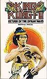 K'Ing Kung-fu, #2: Return of the Opium Wars