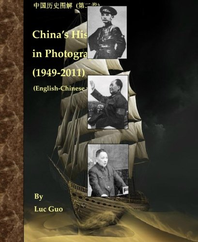 Download China's History in Photograph: 1949-2011: English-Chinese version (English and Chinese Edition) ebook