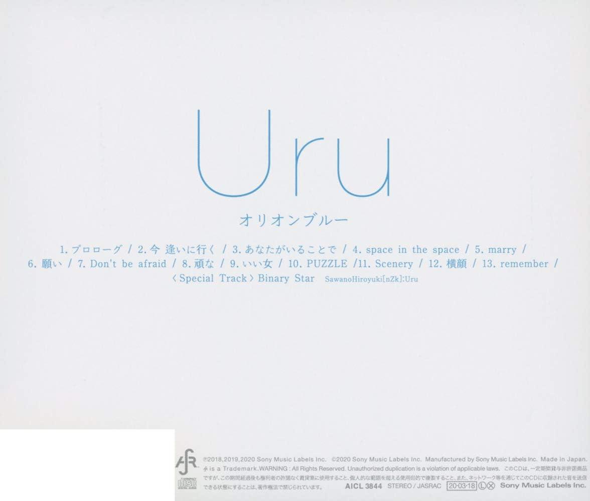あなた が いる こと で uru 歌詞