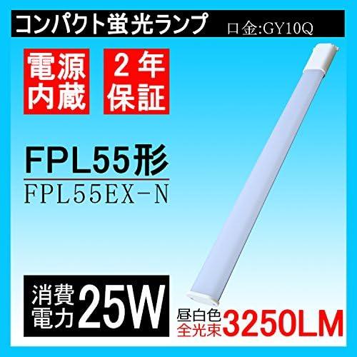 【2年保証】 FPL55EX-N FPL蛍光灯LEDランプ 高輝度日本製LEDチップ LEDコンパクト蛍光灯 FPL55形 FPLランプ ナチュラル色(昼白色)5000k FPLツイン蛍光灯 25W 3250lm GY10Q FPL55EX サイズ: 557mm x 43 mm x 20mm 電磁波ノイズ対策済み(無騒音、無輻射、光ムラ無し)