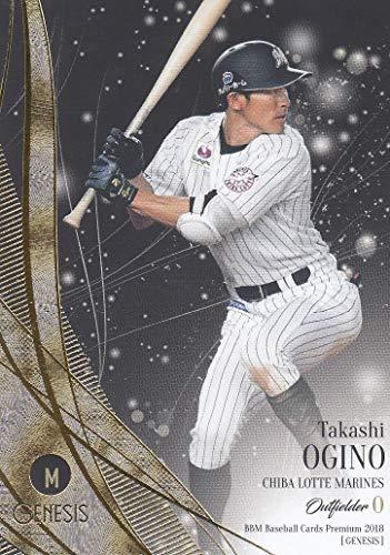BBM2018 GENESIS REG-053 荻野貴司 (レギュラーカード/千葉ロッテマリーンズ) ベースボールカード ジェネシス