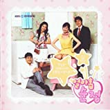 [CD]韓国ドラマ ク・ヘソン主演 19の純情 OST