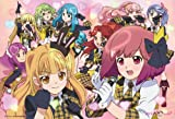 Akb0048 300 Pieces 93-083 Student! Shine by Beverly