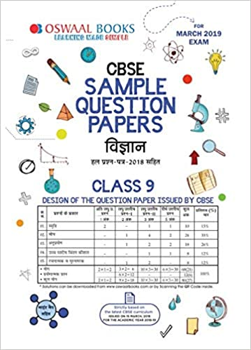 cbse board question paper 2019