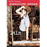 Serial Experiments - Lain: Knights (Layers 5-7) (Geneon Signature Series) by Geneon