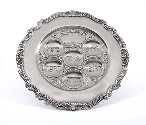 Matzah Plate Passover (Pewter Passover Seder Plate - Traditional Judaica Passover Seder Plate - Kaarah Shallow Scalloped Edge Design 12