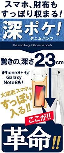 デニムパンツ ジーンズ スキニーパンツ メンズ 深いポケット ストレッチ デニム 大きい サイズ 無地 スリム ネイビー 紺 f911-32inch