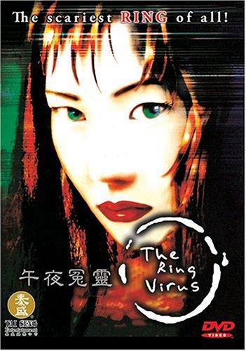 The Ring Virus [Reino Unido] [DVD]: Amazon.es: Cine y Series TV