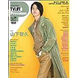 TV LIFE Premium Vol.28