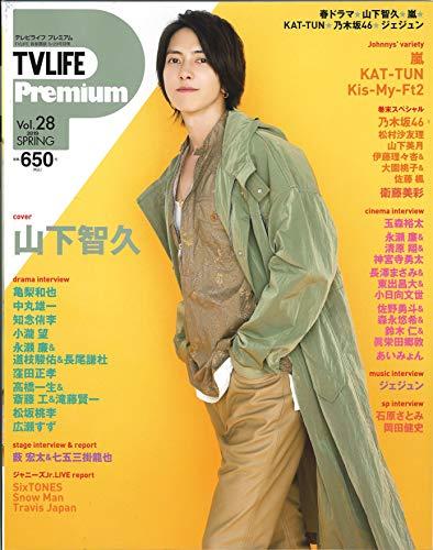 TV LIFE Premium Vol.28 画像 A