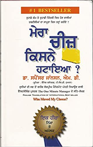 buy who moved my cheese book