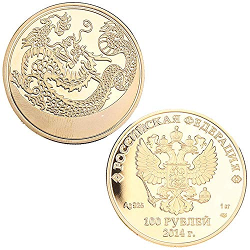 Commemorative Collectible Coin Set, JiaJiaTrade Gold Plated Eagle Collection Patriot Gift (Chinese Dragon Coin, 1 pcs) (Coin Set Dragon Gold)
