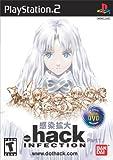 .hack, Part 1: Infection