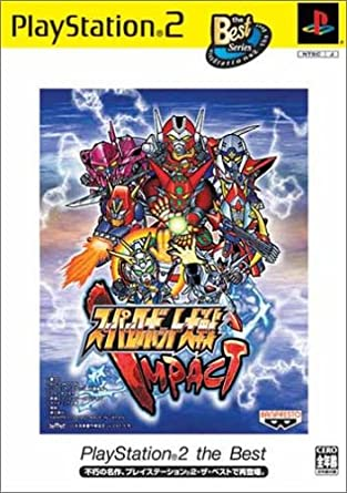 Super Robot Taisen Impact (PlayStation2 the Best): Amazon.es ...