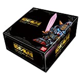 SD Gundam Gaiden premium Complete box
