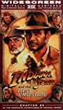 Indiana Jones and the Last Crusade (Widescreen) [VHS]