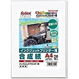 folex インクジェットプリンター用 合成紙 A4(20枚) FJPP-20A4BG