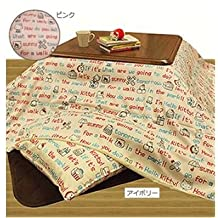 Hello KittyKotatsu (Japanese foot warmer) futon cover For 75-80cm Pink JAPAN