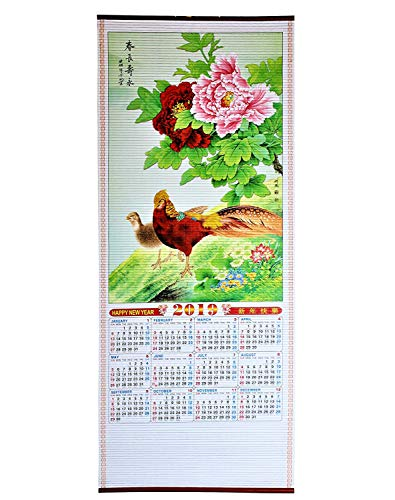 We pay your sales tax 2019 Chinese New Year Zodiac Pheasant Bird Design Wall Calendar Scroll SW-13