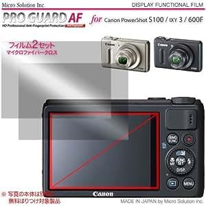Micro Solution Digital Camera Anti-Fingerprint Display Protection Film (Pro Guard AF) for Canon PowerShot S100 / PowerShot ELPH 520 HS (IXY 3 / IXUS 500 HS) / PowerShot ELPH 310 HS (IXY 600F / IXUS 230 HS) // DCDPF-PGIX600F
