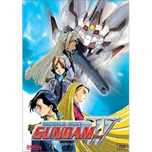 Mobile Suit Gundam Wing - Operation 8 (2000)