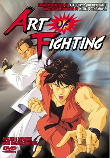 Amazon Com Art Of Fighting Tetsuya Bessho Alden Crews Masanori