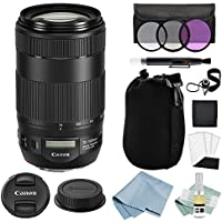 Canon EF 70-300mm f/4-5.6 IS II USM Lens + Canon EF 70-300mm Lens Advanced Accessory Kit - Canon Lens Bundle Includes EVERYTHING You Need to Get Started