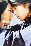 MADE IN HEAVEN―Kazemichi