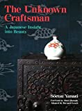 img - for The Unknown Craftsman: A Japanese Insight into Beauty book / textbook / text book
