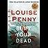 Bury Your Dead: A Chief Inspector Gamache Novel (A Chief Inspector Gamache Mystery Book 6)