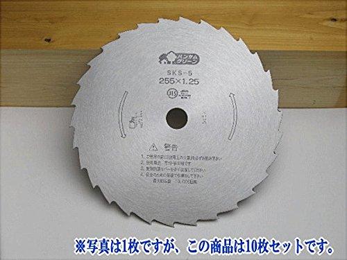 日本製 SKS-5 刈払刃 笹刈用 30枚刃 磨255×1.25 10枚 B010ND5BD4