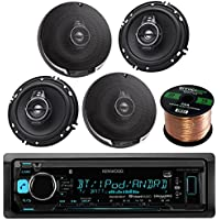 Kenwood KMM-BT315U Single DIN Bluetooth In-Dash AM/FM Car Stereo Receiver Bundle Combo With 4x KFC-1695PS 320W 6.5 3-Way Audio Coaxial Speakers + Enrock 50 Ft Speaker Wire