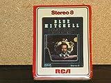 Sealed 8-Track Tape Stratosonic Nuances