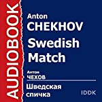 Swedish Match: Collection of Tales [Russian Edition] | Anton Chekhov