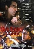Quo Vadis by Felix Aylmer