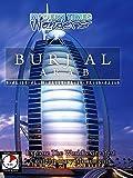Modern Times Wonders - Burj Al Arab, Dubai