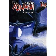YONGBI T14