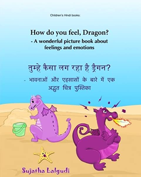 Children S Hindi Books What Are You Feeling Dragon Children S English Hindi Picture Book Bilingual Edition Baby Books In Hindi Childrens Hindi Books Hindi Childrens Books Bilingual Hindi Lalgudi Sujatha Lalgudi Sujatha 9781516867578 Books