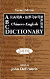 ABC Chinese-English, Pocket Edition, , 0824821548