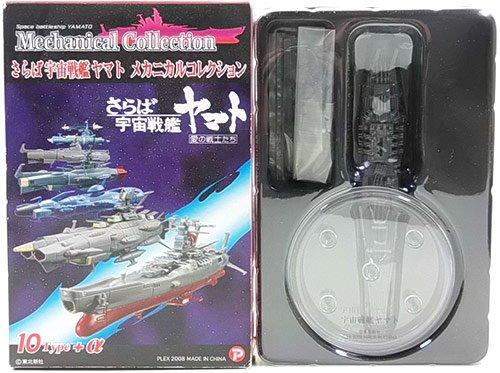 [해외] 【1】 잡화PAP 안녕히 우주 전함 야마토 메커니컬 콜렉션 우주 전함 야마토 단품