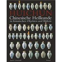 Huichun